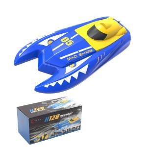 rc barco rápido azul