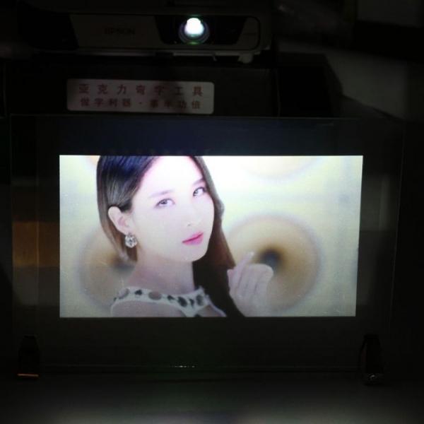 3d film de proyección holográfica pantalla2