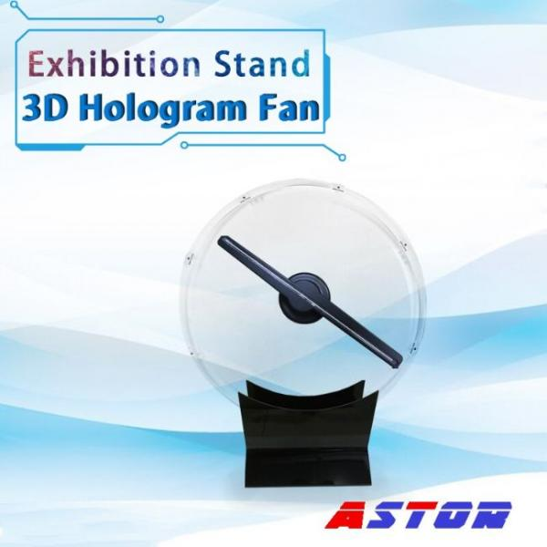 proyector de ventilador de holograma con protección